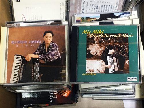 御喜美江 クラシック・アコーディオン CD2枚セット 1080円